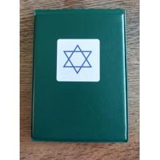 Arab Israeli War - Israel Card Wallet
