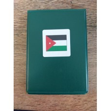 Arab Israeli War - Jordan Card Wallet - 40 Page