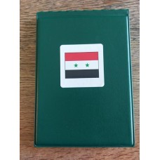 Arab Israeli War - Syria UAR Card Wallet - 40 Page