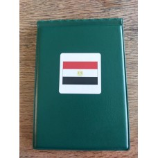 Arab Israeli War - Egypt UAR Card Wallet - 40 Page