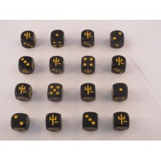 WW2 Dice - 2nd Panzer Division Dice