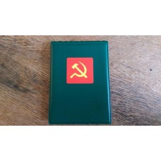 WWIII - Hammer & Sickle Card Wallet - 40 Page